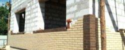 Які оздоблювальні матеріали підходять для облицювання фасаду будинку з бруса