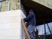 Облицювання фасаду натуральним каменем